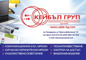VINIL-150X105