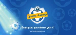 dfk-orleta-kids cup