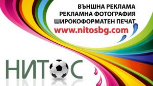 Vinil-Futbol-2014-copy
