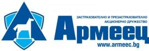 armeec1
